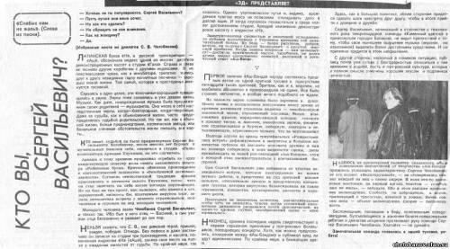 СМИ / пресса и т.д.