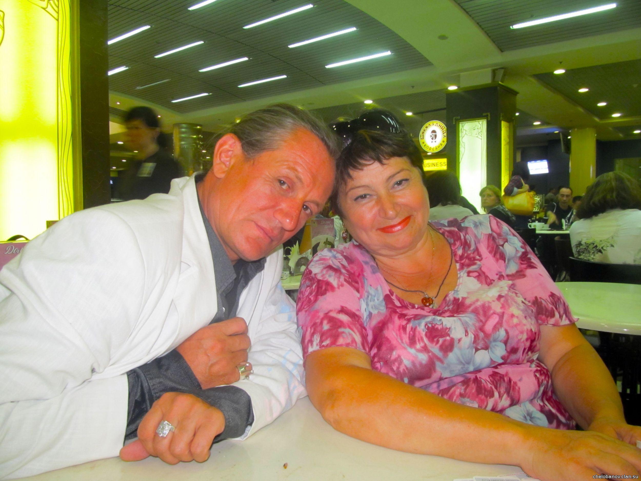 Сергей Челобанов со своей тётей