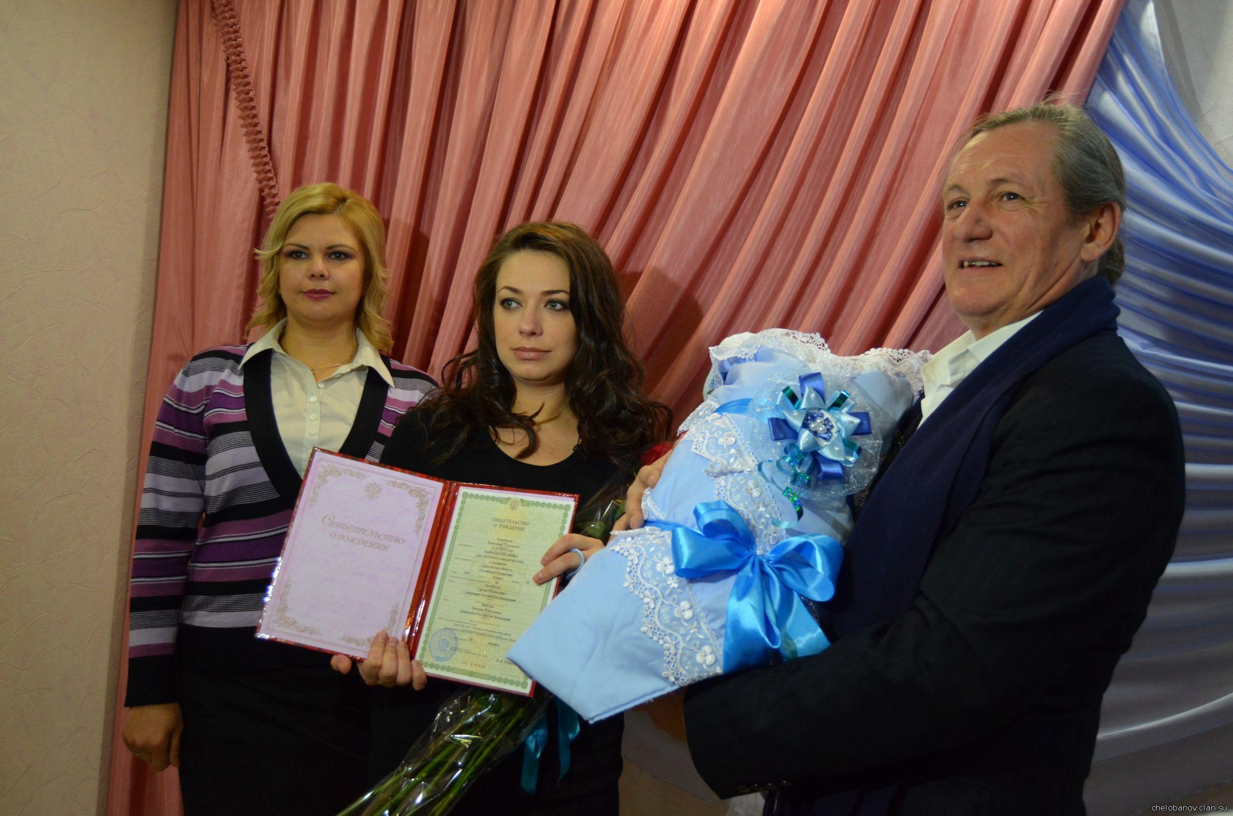 челобанов сергей васильевич википедия фото
