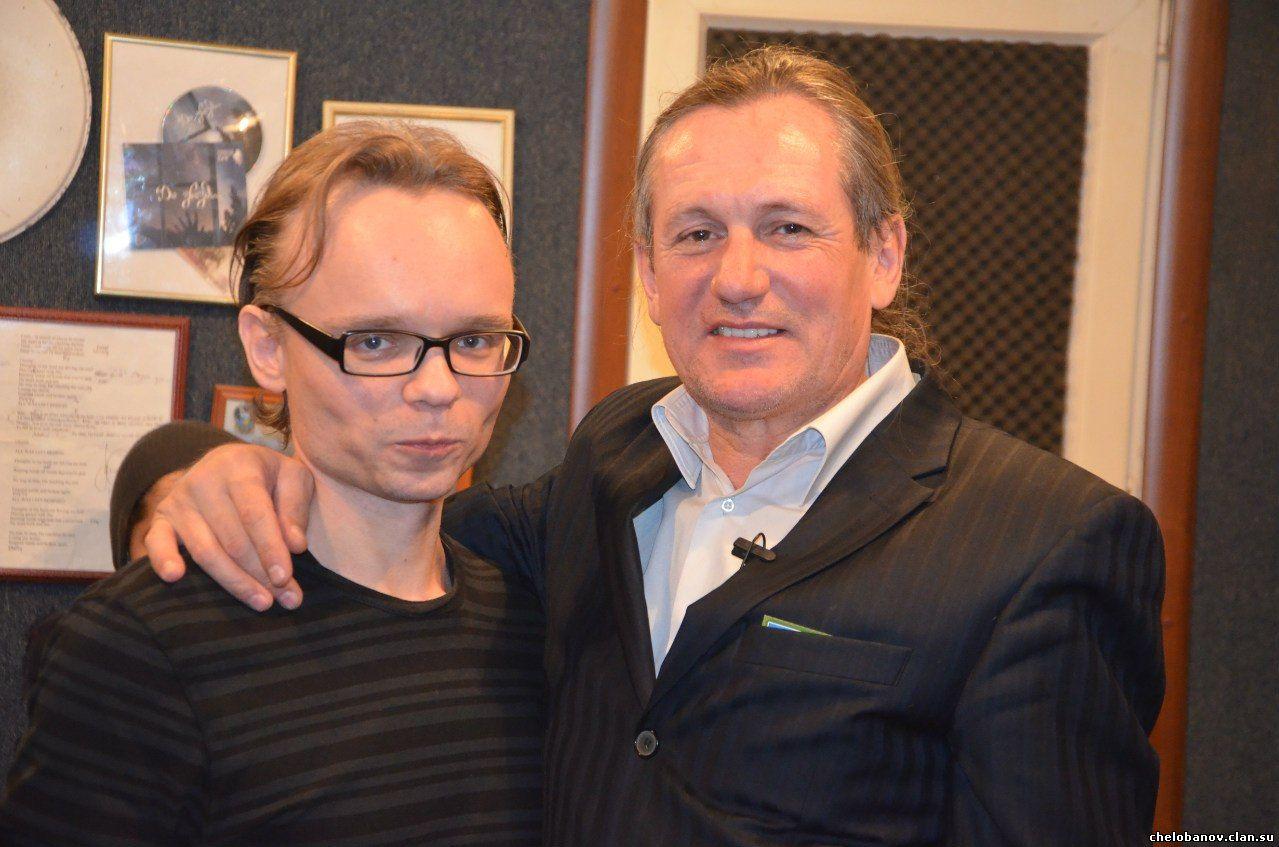 Александр Горбунов и Сергей Челобанов